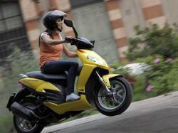 купить скутер